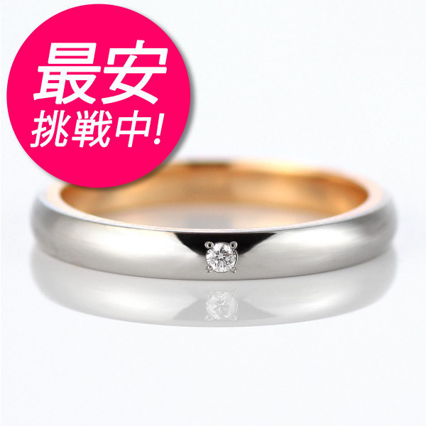 <img class='new_mark_img1' src='https://img.shop-pro.jp/img/new/icons41.gif' style='border:none;display:inline;margin:0px;padding:0px;width:auto;' />結婚指輪 マリッジリング ペアリング ダイヤモンド プラチナ K18
