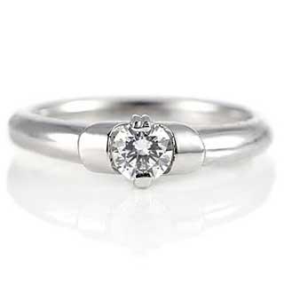 段のある婚約指輪