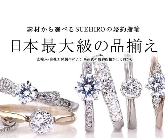 eedfca1714 婚約指輪(エンゲージリング)