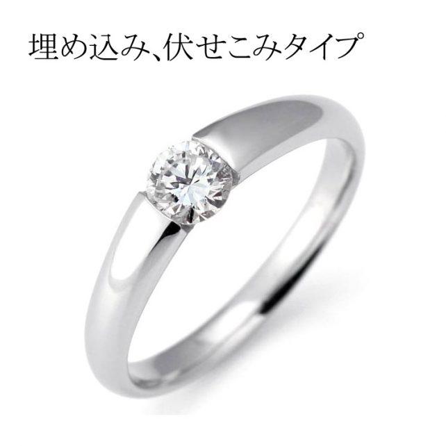 お役立ちトピックス『普段使い向きの婚約指輪デザイン』のページを公開しました!