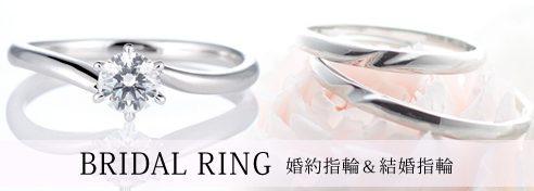 お役立ちトピックス『婚約指輪はいらない?必要?その本音:もったいなくないエンゲージリングとは』を公開しました!