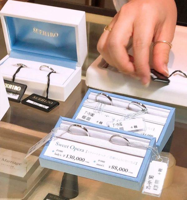卸売りの業者だけあり、すべての指輪の価格が安いです