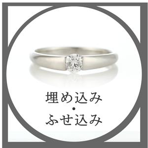 婚約指輪 普段使い デザイン
